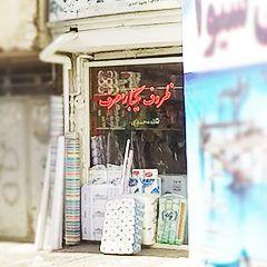 ظروف یکبار مصرف شاه محمدی