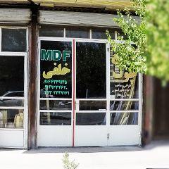 صنایع چوب و MDF خلفی