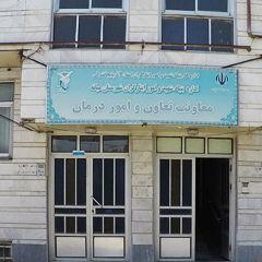 مرکز مشاوره شاهد و ایثارگر شهرستان میانه