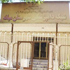 شبکه دامپزشکی شهرستان میانه