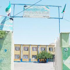 موسسه فرهنگی قرآن و عترت جامعه القرآن الکریم (واحد برادران)