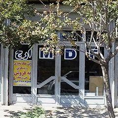 کابینت MDF ارج (طالبی پور)