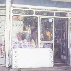 فروشگاه صدف