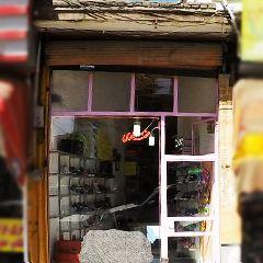 کفش فروشی مختاری