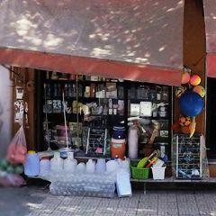 پلاستیک فروشی