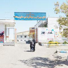 اداره ورزش و جوانان شهرستان میانه