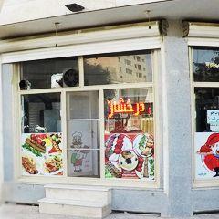 رستوران درخشان