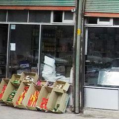 سوپر مارکت