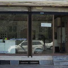 کابینت ژوپین
