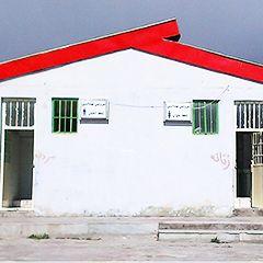 سرویس بهداشتی پارک لاله