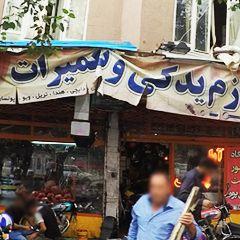 فروشگاه موتور سیکلت جلیل پور