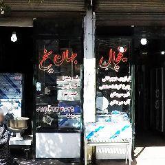 فروشگاه لوازم آشپزخانه صنعتی وحیدنیا
