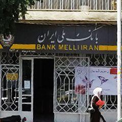 دستگاه خودپرداز بانک ملی