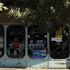 فروشگاه مهران