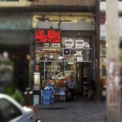 سوپر مارکت عمو جواد
