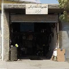 تعمیرگاه مکانیکی خیرالله