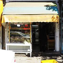 مرغ فروشی زیتون