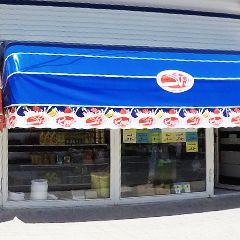 سوپر مارکت آراز
