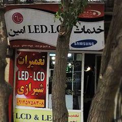 تعمیرات LCD و LED امین
