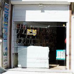 کفش فروشی نیکتا