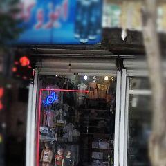 لباس فروشی رز