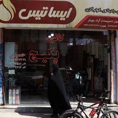 کانون تخصصی پکیج حسینی