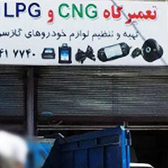 تعمیرگاه CNG و LPG ایرج