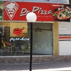 دکتر پیتزا