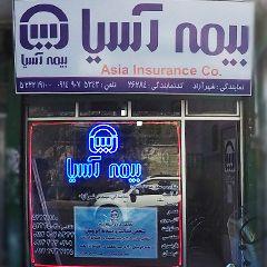 بیمه آسیا نمایندگی شهرآزاد