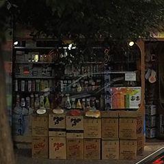 فروشگاه سارای