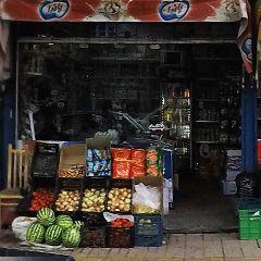 سوپر مارکت سید یعقوب