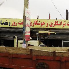 خدمات جوشکاری و تراشکاری صنعت روز رضا