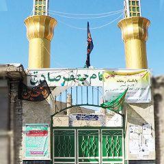 مسجد امام جعفر صادق (ع)