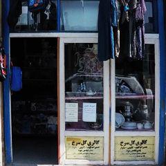 فروشگاه لباس آوا