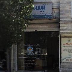 بیمه ایران نمایندگی کاوسی