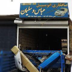 صافکاری اتومبیل عباس و سلیمان