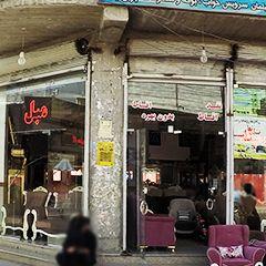مبل خاور میانه