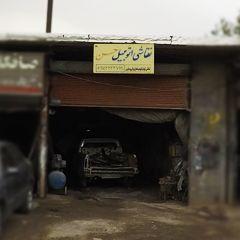 نقاشی اتومبیل حسن