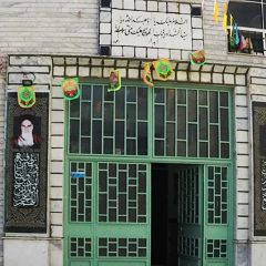 مسجد سید الشهداء (ع)