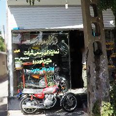 فروشگاه موتور سیکلت ساوین (شکوفی)