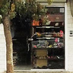 کفش فروشی و لوازم کادوئی