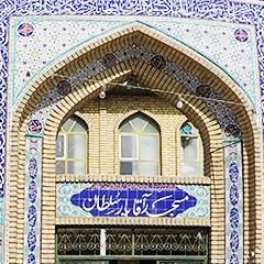مسجد آقایار سلطان