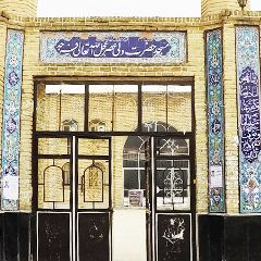 مسجد حضرت ولی عصر (عج)