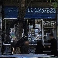 روزنامه فروشی رضالو و دفتر نشریه مهر صبا