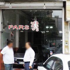 نمایشگاه اتومبیل پارس