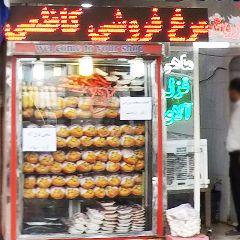 مرغ فروشی کاظمی