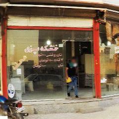 خشکه پزی محله
