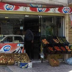 سوپر مارکت مختاری
