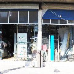 فروشگاه رنگ و ابزار