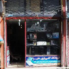 فروشگاه کامپیوتری دنیز